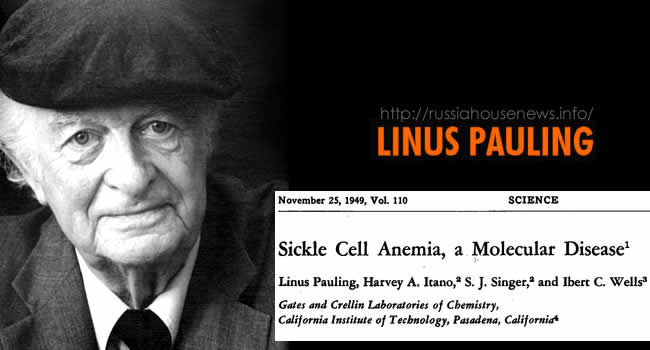 linus_pauling_Sickle_Cell_Anemia