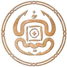 Десятый интегральный эфирный символ