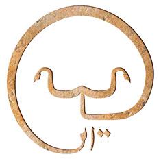 Второй интегральный эфирный символ