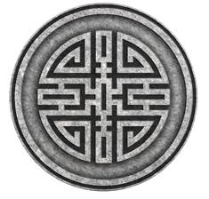 Интегральный даосский символ 4