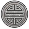 Интегральный даосский символ 6