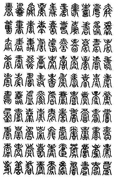 100 форм движений