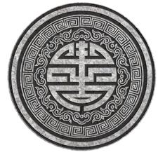 Интегральный даосский символ 13