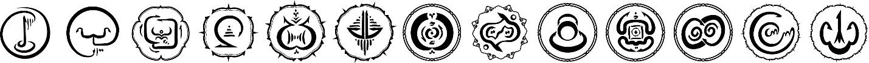 Эфирные символы