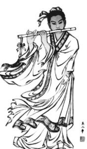 Хань Сянцзи. Интегральное звучание